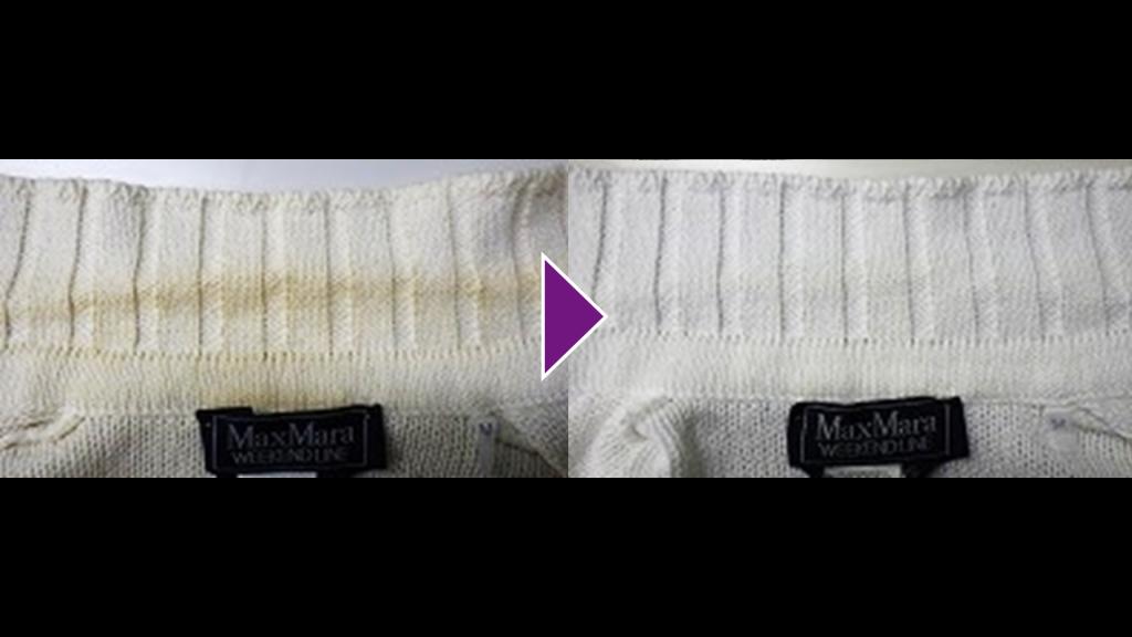 MAXMARAの半袖カーディガンのリプロン事例紹介